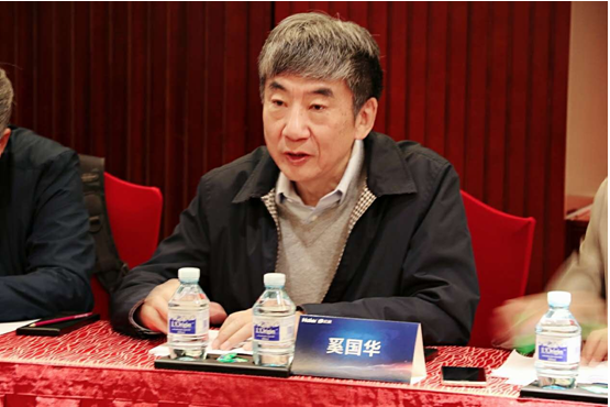 CCSA&海尔U+数字化转型研讨会在京举行 智慧家电与信息技术跨界融合
