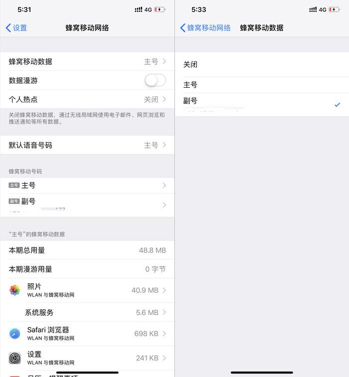 """iPhone XR深度评测:简配""""降""""价,不降的是高端定位的照片 - 39"""