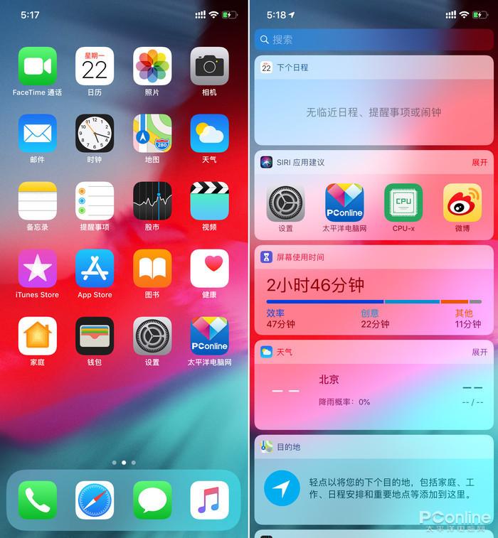 """iPhone XR深度评测:简配""""降""""价,不降的是高端定位的照片 - 25"""