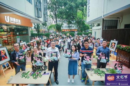 致敬高品质独处生活,碧家文化节首场活动圆满落幕