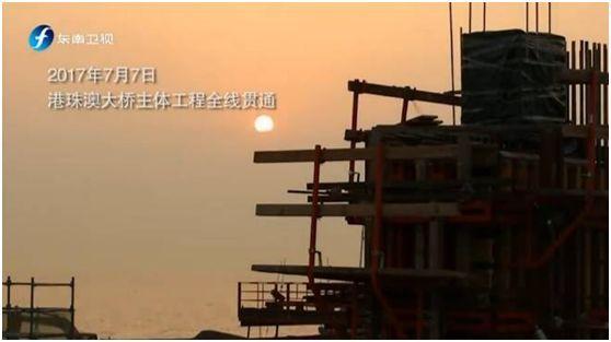 港珠澳大桥背后的男人:面对老外的狮子大开口,他成就了这个工程