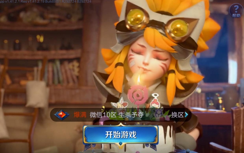 沈梦溪成峡谷最大赢家,首秀胜率登顶,出装也需要技巧-www.awangexing.com