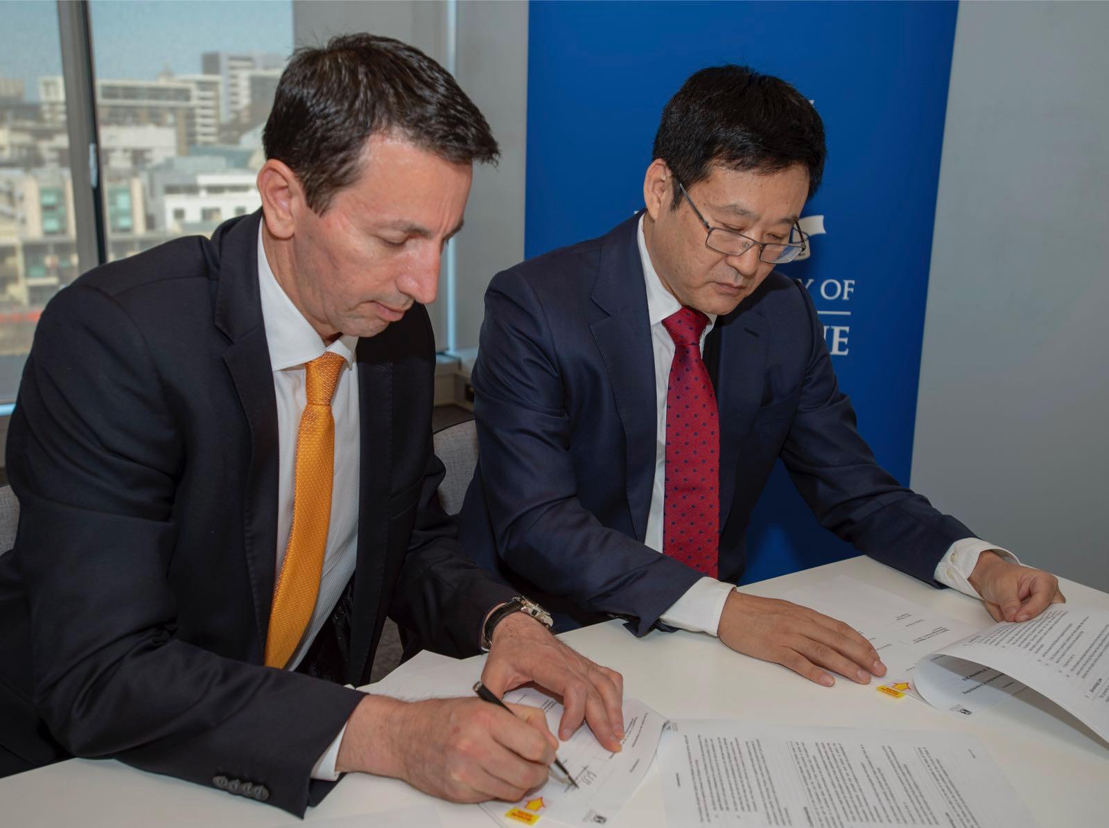 北京第一生物与墨尔本大学签署战略合作备忘录