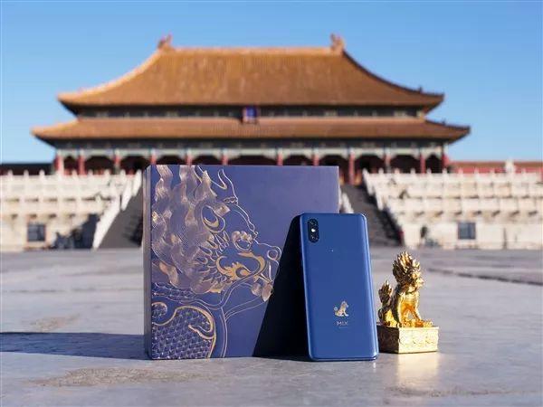 小米MIX 3官方高清图赏:彩色陶瓷惊艳的照片 - 1