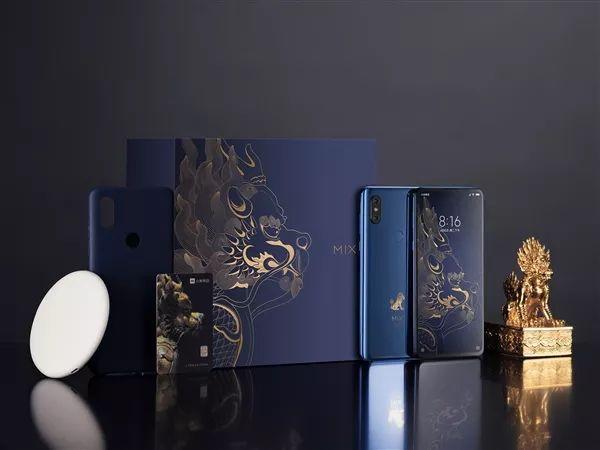 小米MIX 3官方高清图赏:彩色陶瓷惊艳的照片 - 5