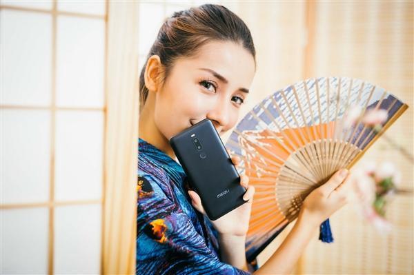 魅族Note 8官方图赏:黑蓝紫红四色齐飞的照片 - 13