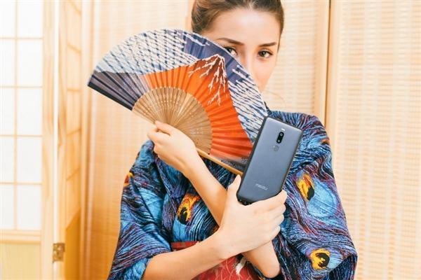 魅族Note 8官方图赏:黑蓝紫红四色齐飞的照片 - 11