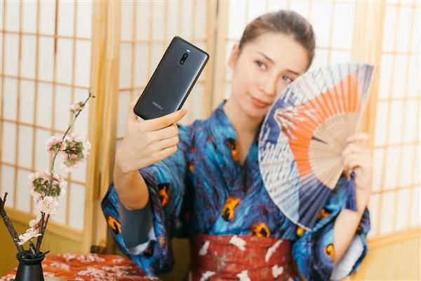 魅族Note 8官方图赏:黑蓝紫红四色齐飞的照片 - 14