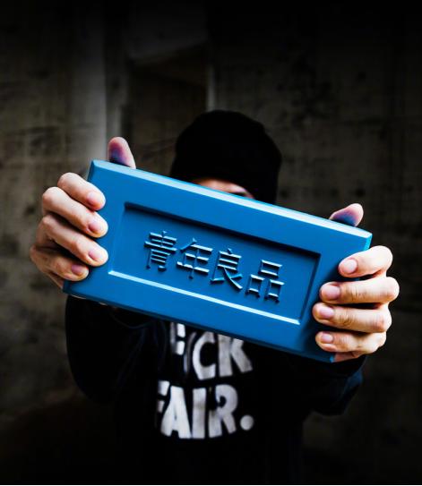 千元拍照新旗舰 魅族 Note8首发评测:兼顾设计性能的黑马的照片 - 2