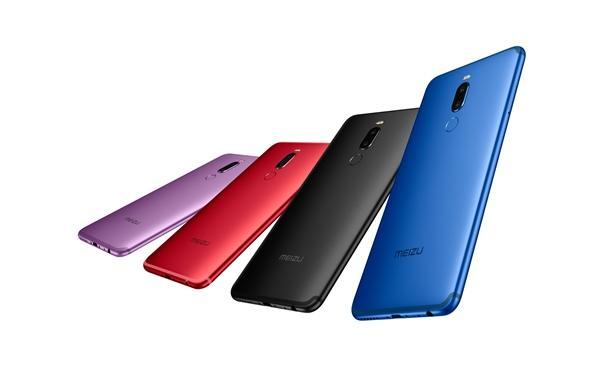 魅族Note 8官方图赏:黑蓝紫红四色齐飞的照片 - 46