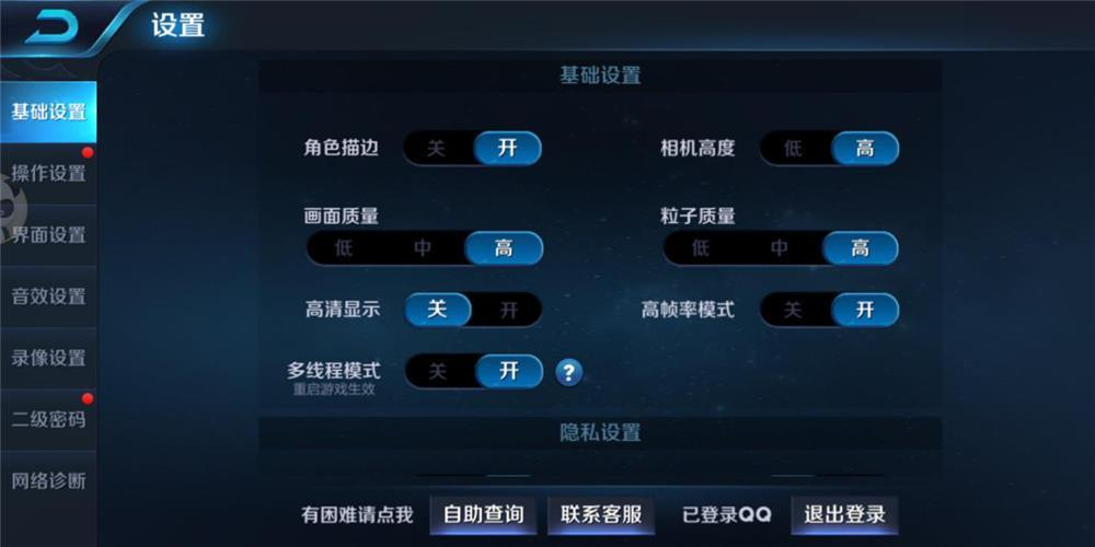 千元拍照新旗舰 魅族 Note8首发评测:兼顾设计性能的黑马的照片 - 33