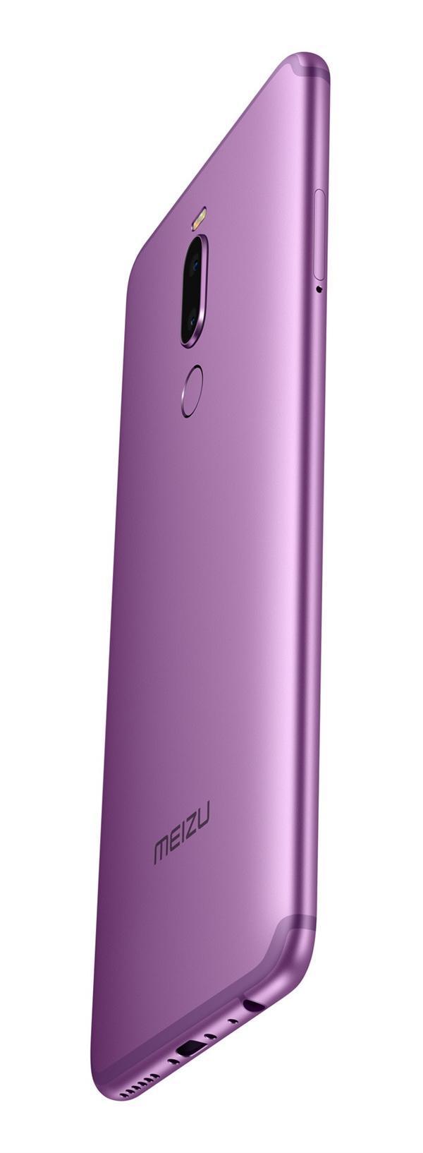 魅族Note 8官方图赏:黑蓝紫红四色齐飞的照片 - 37