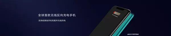 华为Mate 20系列中国四款齐发:顶配12999元的照片 - 34