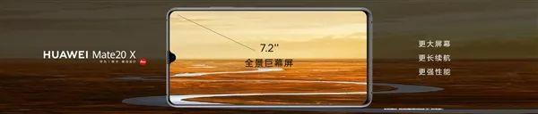 华为Mate 20系列中国四款齐发:顶配12999元的照片 - 56