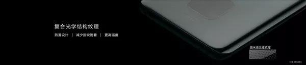 华为Mate 20系列中国四款齐发:顶配12999元的照片 - 13