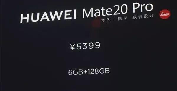 华为Mate 20系列中国四款齐发:顶配12999元的照片 - 2