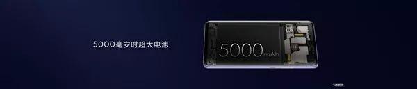 华为Mate 20系列中国四款齐发:顶配12999元的照片 - 63