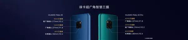 华为Mate 20系列中国四款齐发:顶配12999元的照片 - 37