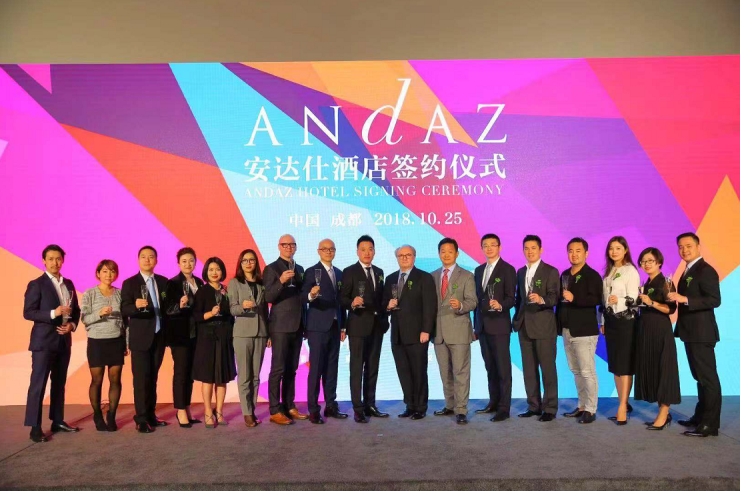 超五星奢华酒店【Andaz安达仕】来了!首进成都探索新一线未来!