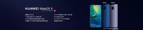 华为Mate 20系列中国四款齐发:顶配12999元的照片 - 64