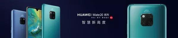 华为Mate 20系列中国四款齐发:顶配12999元的照片 - 55