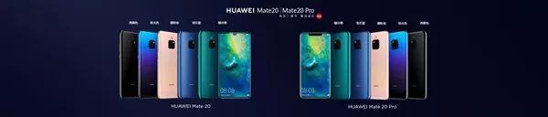 华为Mate 20系列中国四款齐发:顶配12999元的照片 - 11