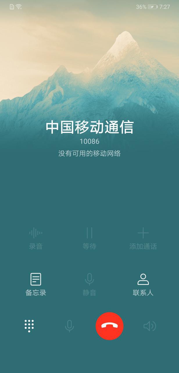 华为Mate 20首发评测 全球首颗7纳米手机芯片麒麟980加持的照片 - 47