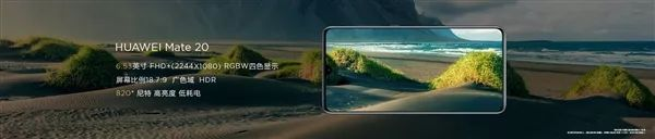 华为Mate 20系列中国四款齐发:顶配12999元的照片 - 54
