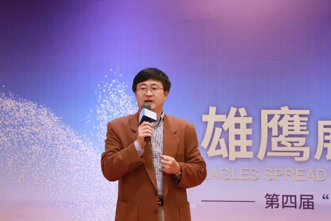 """第四届""""雄鹰杯""""小动物医师技能大赛圆满落幕"""
