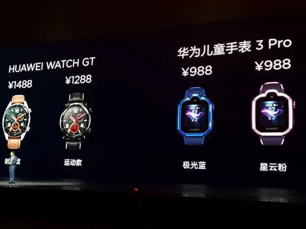 华为Mate 20系列中国四款齐发:顶配12999元的照片 - 8