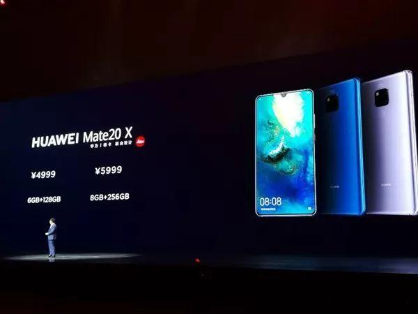 华为Mate 20系列中国四款齐发:顶配12999元的照片 - 5