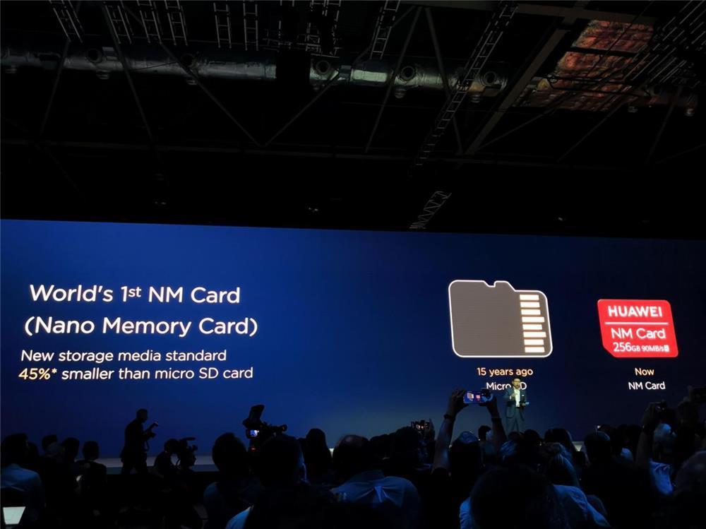华为Mate 20首发评测 全球首颗7纳米手机芯片麒麟980加持的照片 - 16