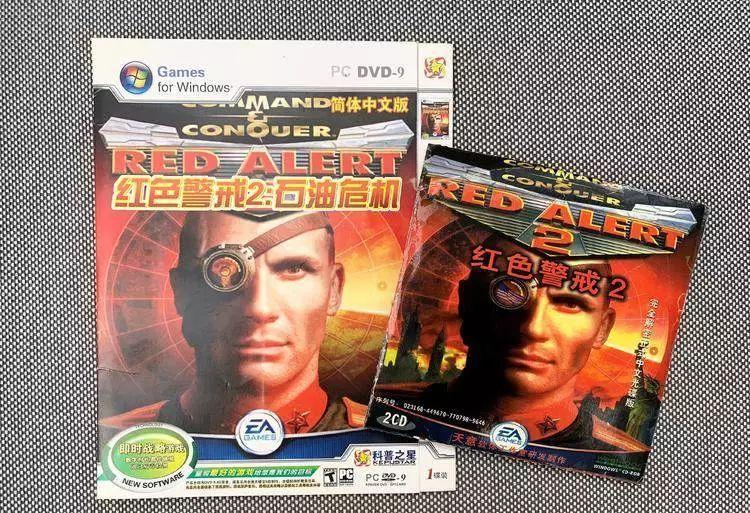 """当年网吧最火的联机游戏之一 红警2让很多人爱上了""""建造游戏""""的照片 - 4"""