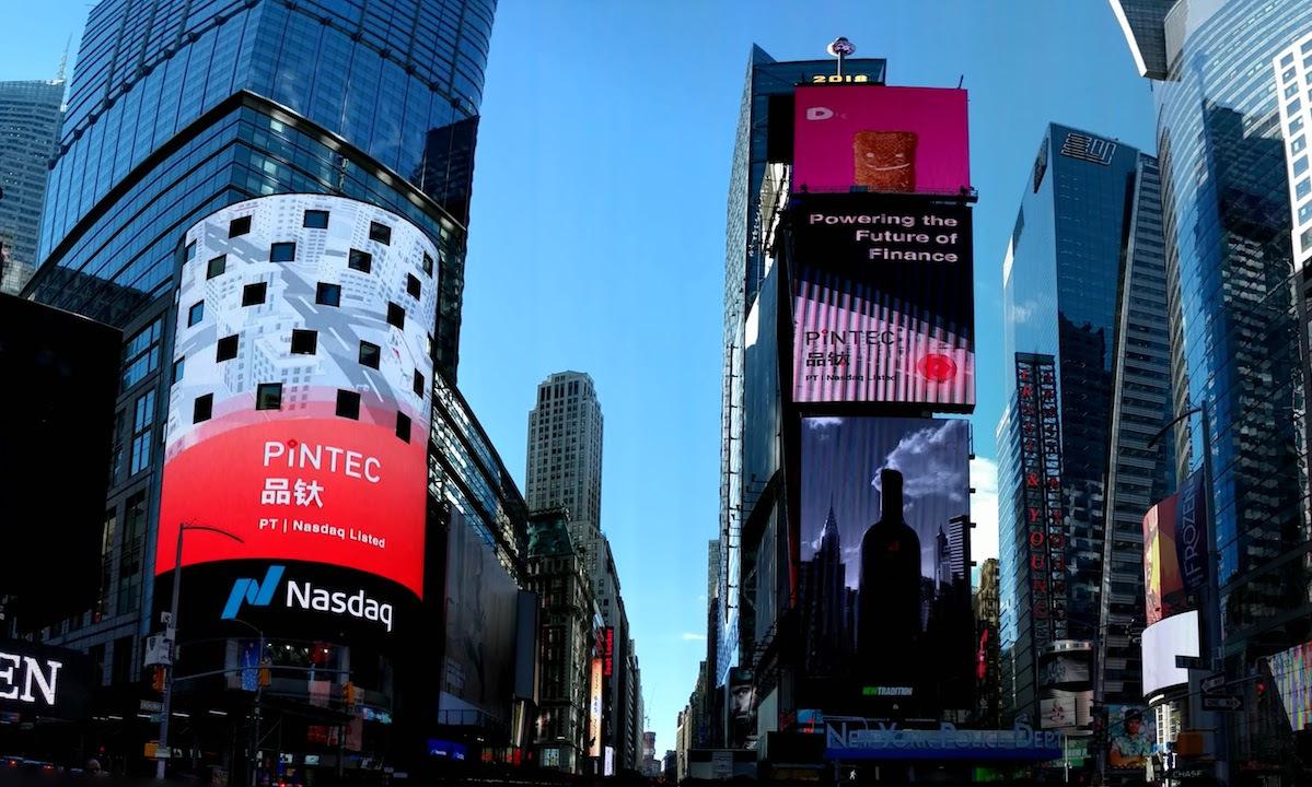 身披金融科技外袍,品钛赴美上市-新经济