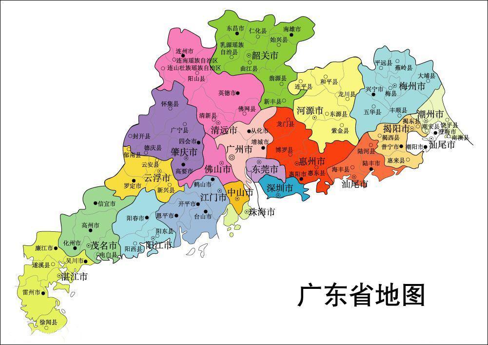 2050年广东gdp超日本_广东各市2020年gdp