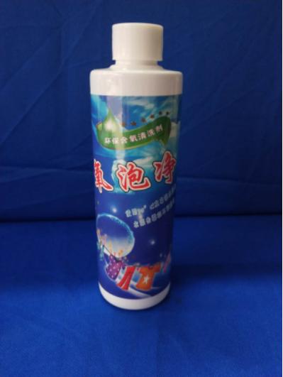 亮璐衣物清洁剂打造的干净,是无霉的纯粹健康