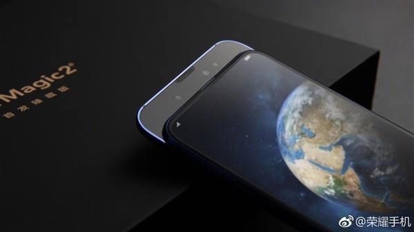 全球首款六摄手机 荣耀Magic 2跑分曝光的照片 - 1