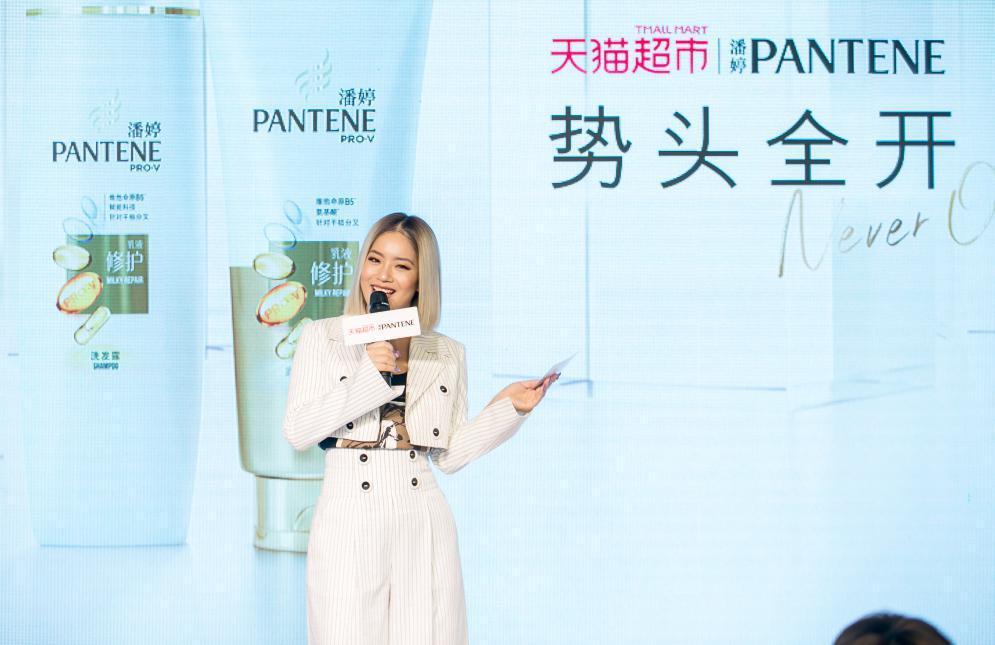 潘婷天猫大牌狂欢日精彩登陆杭州大悦城