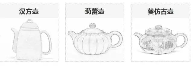 汉方壶-菊蕾壶-葵仿古壶