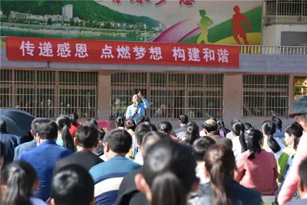 陕西汉中佛坪县初中举行感恩励志教育大会