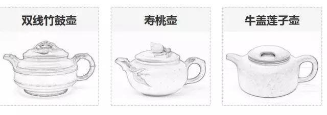 双线竹鼓壶-寿桃壶-牛盖莲子壶