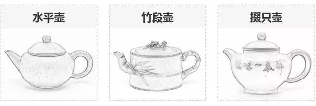 水平壶-竹段壶-掇只壶