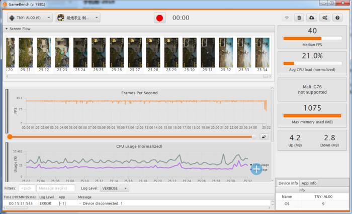荣耀Magic2评测:麒麟980狂飙,竟藏着智慧生命体的照片 - 40