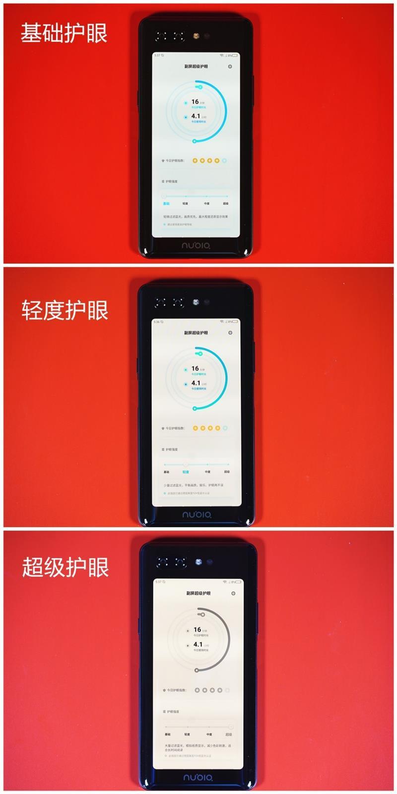 努比亚X首发评测:双屏+双侧边指纹的照片 - 19