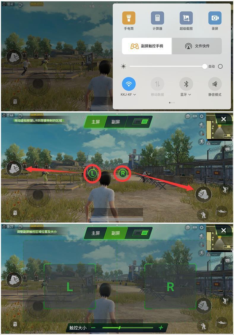 努比亚X首发评测:双屏+双侧边指纹的照片 - 21