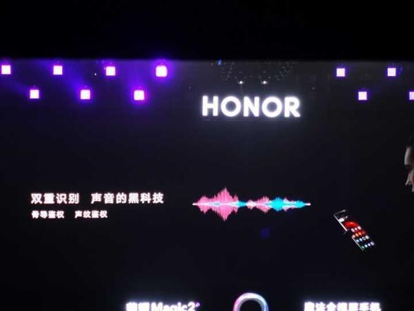 999元 荣耀真无线耳机FlyPods Pro发布:支持骨声纹的照片 - 3