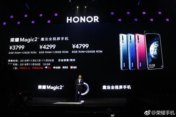 荣耀Magic2价格公布:起步3799元 3D感光版5799元的照片 - 2