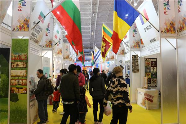 宣和・至臻:陈秀玉书法作品展亮相第十三届北京国际文博会