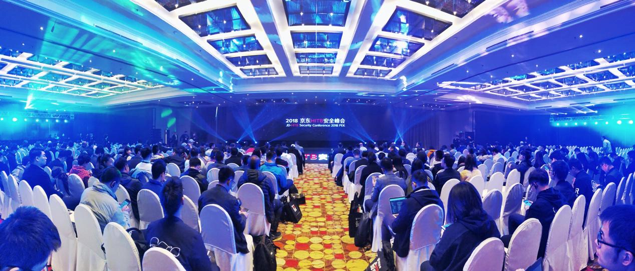 京东HITB安全峰会在京开幕 顶级安全大佬论道未来安全