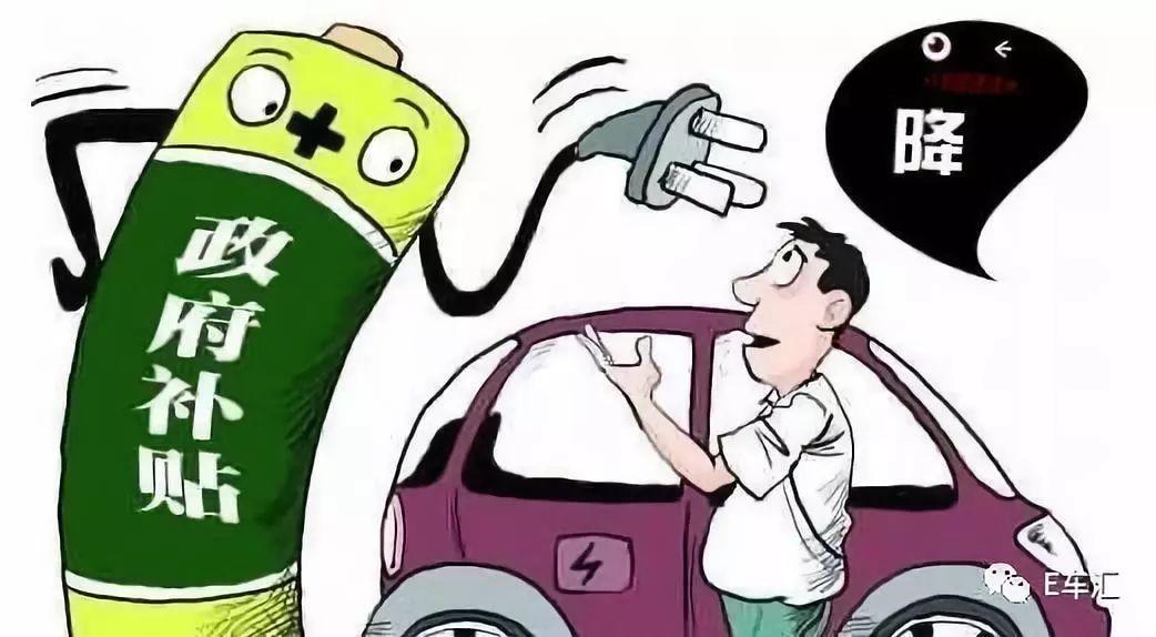 无补贴时代新能源车该怎么走?或许这种方式可行